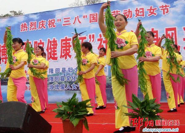 博雅医院健康杯社区健身风采赛