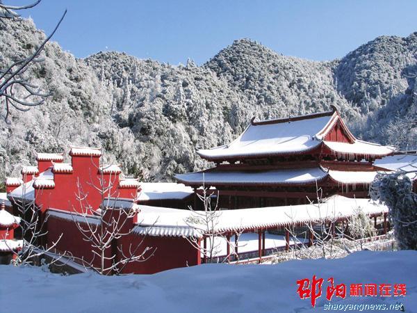 武冈云山风景