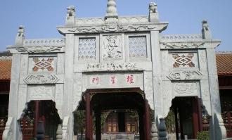 武冈文庙正门