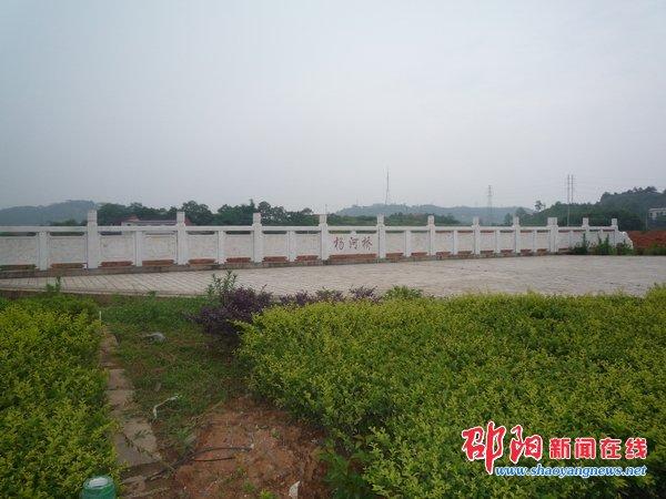 邵阳大道之杨河桥