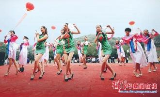 邵阳市三中体育艺术节