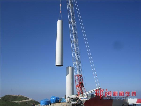 建设中的南山风电