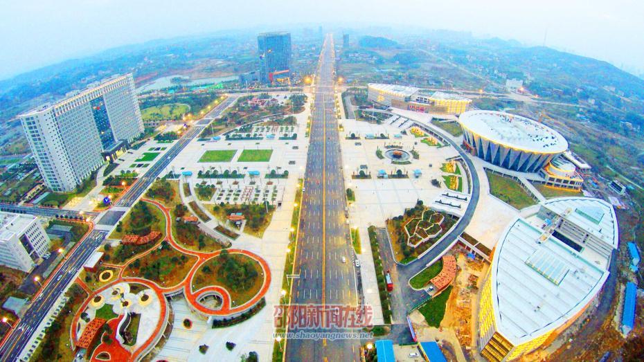 邵阳市文化艺术中心