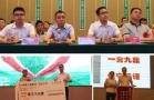 泰康人寿邵阳中支为车祸身故客户赔付100万元