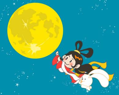 4个小故事 让孩子们认识中秋节