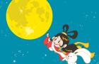 4个故事传说 让孩子们认识中秋节