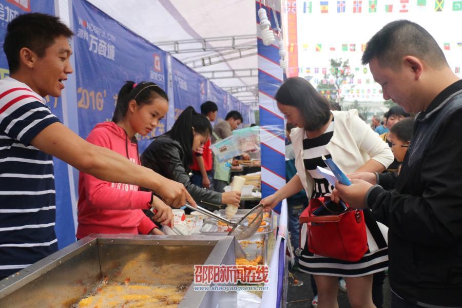 2016邵阳首届国际美食节现场火爆