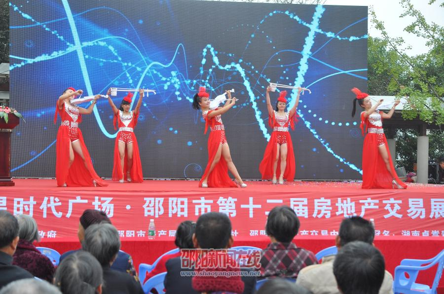 邵阳市第十二届房地产交易展示会开幕