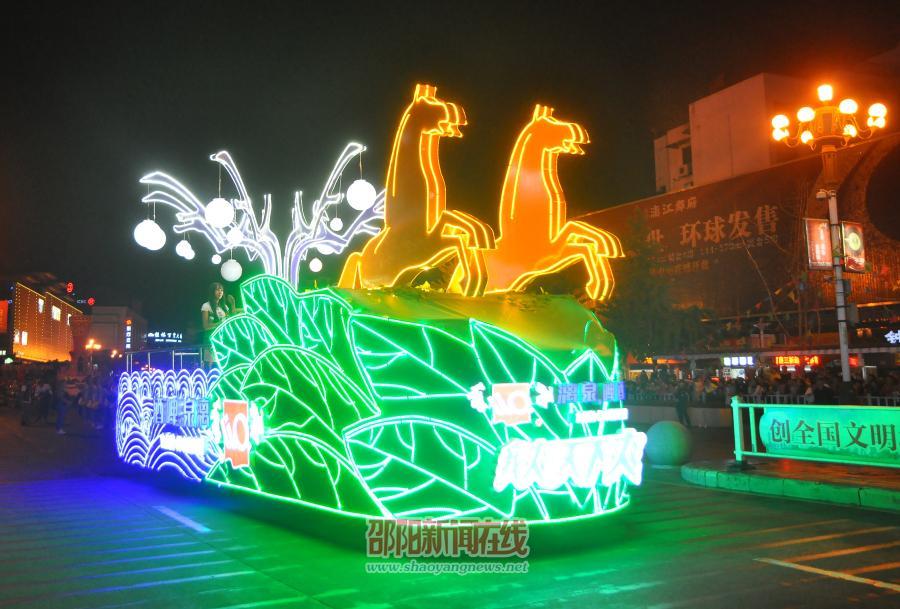第六届桂林国际山水文化旅游节盛大开幕