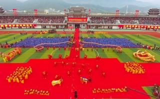 魅力城步喜迎六十周年县庆