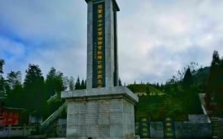 陆军第七十四军湘西会战阵亡将士纪念塔