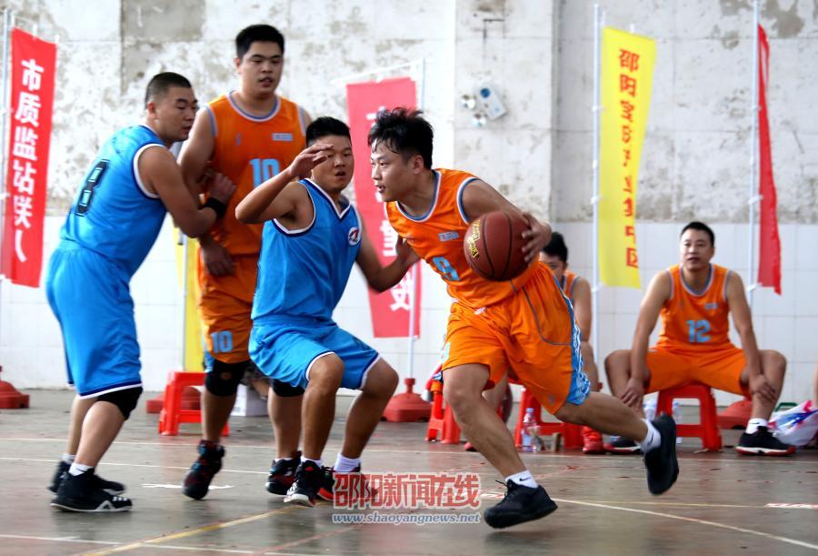 """邵阳市举行首届建设工程""""质安杯""""男子篮球赛"""