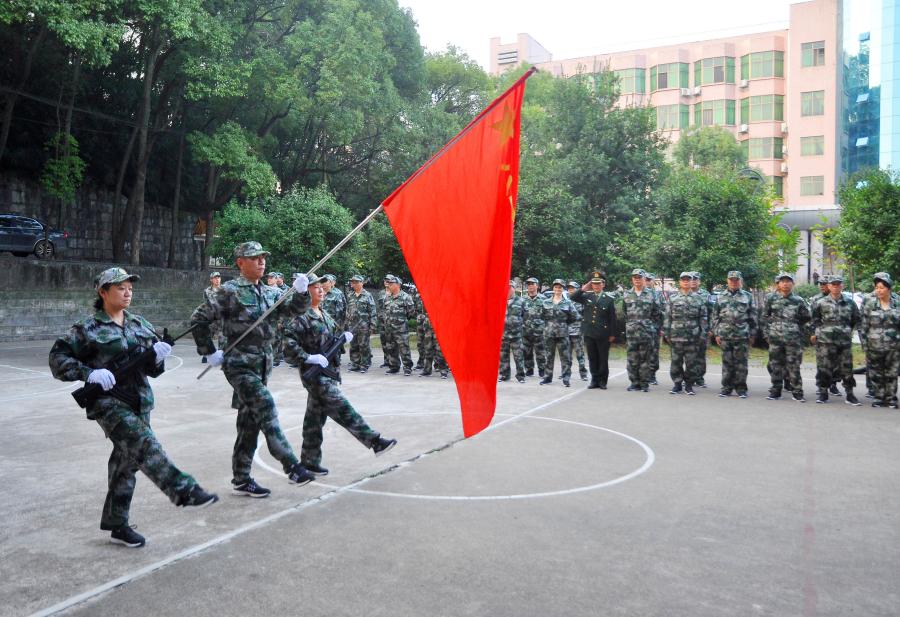 邵阳市燃气总公司开展集训提升团队精神