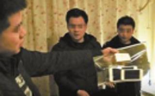 北京高校学生传色情信息被捕