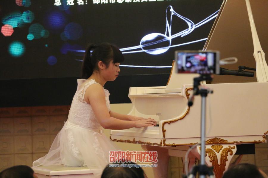 江岸景苑杯2016邵阳首届青少年钢琴大赛落下帷幕