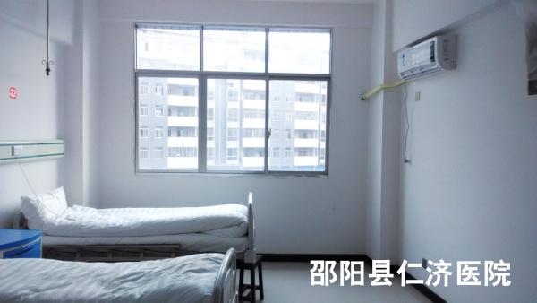 邵阳县仁济医院简介