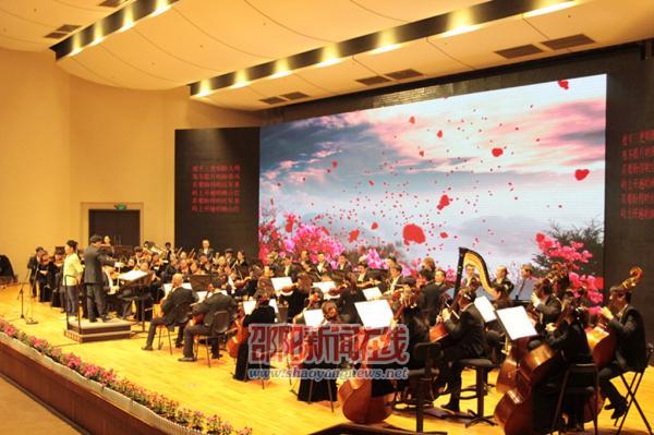 邵阳农民歌手张映龙长沙举办交响音乐会