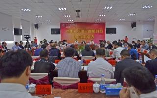 """农行邵阳分行倾力支持邵阳""""两中心一枢纽""""建设"""