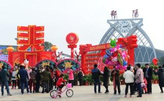 春节里温暖邵阳的街景