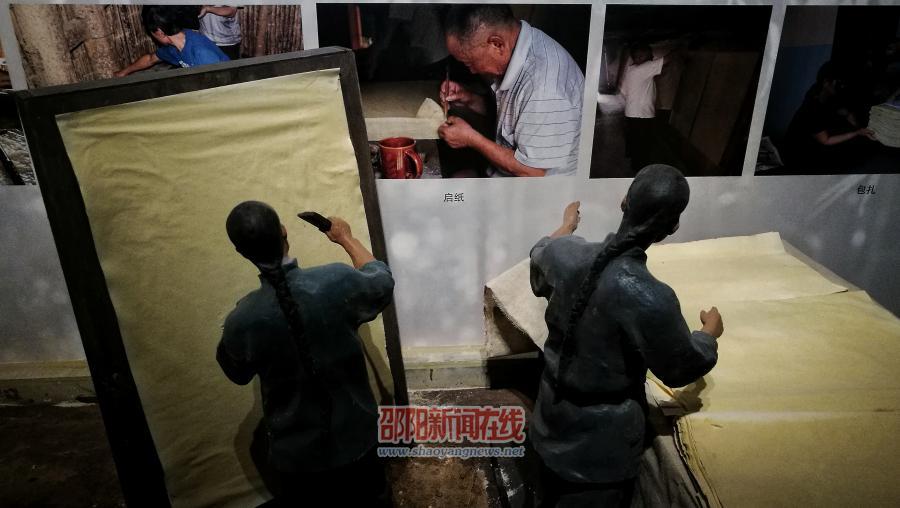 宝庆历史文化 邵阳生态名家