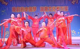星星村举办第十七届春晚