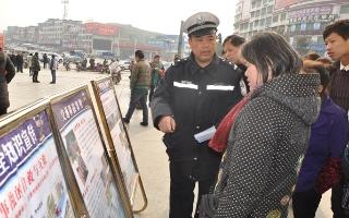 隆回交警大队开展年后交通安全宣传工作