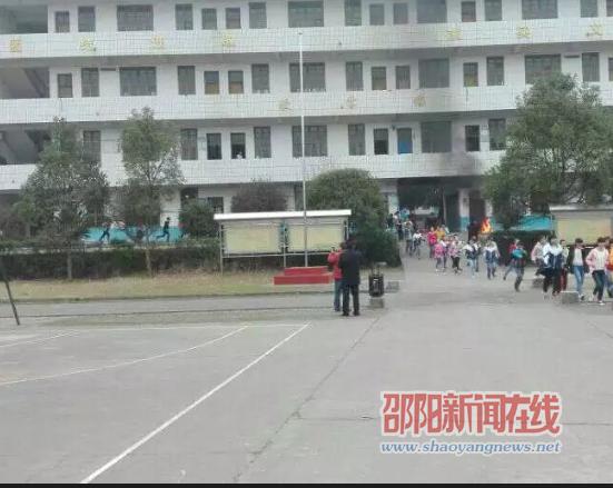 新宁县第四中学消防安全紧急疏散演练图片
