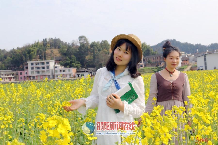"""隆回县司门前镇""""古风新韵春天里""""休闲节活动开幕"""
