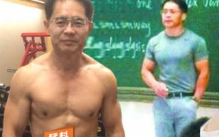 曝杨幂清华教授 大伯肌肉生猛