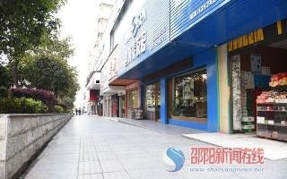 """邵阳市城区""""门前三包""""专项整治一个月成效初显"""