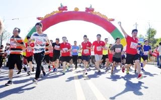 2017年邵阳市直机关长跑比赛举行