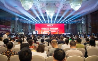 邵阳红星时代广场盛大开盘 市民选铺开启财富盛典