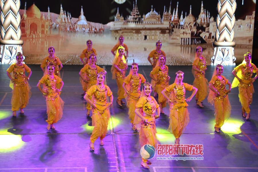 隆回举办干部职工全健排舞大赛