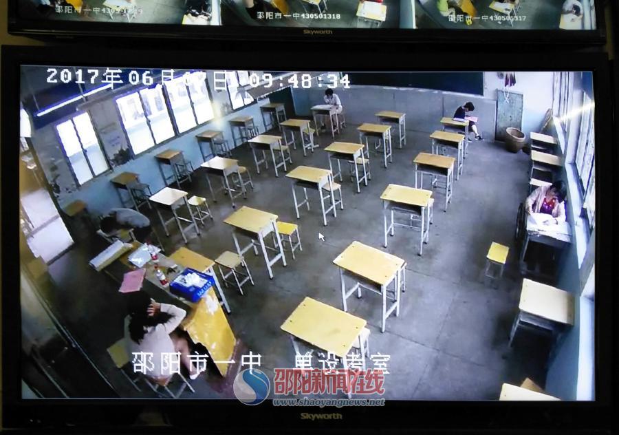 直击邵阳2017高考第一天