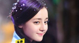 """韩媒称迪丽热巴是""""年轻人最想要的脸"""""""