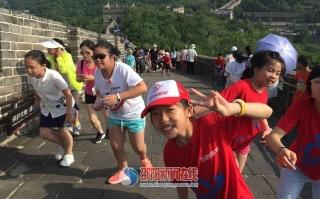 邵阳市小记者协会前往北京开始研学之旅