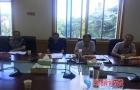 张殿文主持召开邵阳市优抚安置工作专题会议