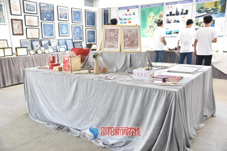 邵阳学院艺术设计学院创新创业成果展示