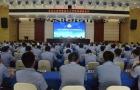 湖南省公安刑事技术工作现场推进会在邵阳召开