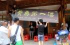 绥宁:集中整治黄桑自然保护区非法漂流
