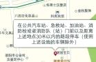 邵阳街道停车不可随意 130多个高清摄像头抓拍