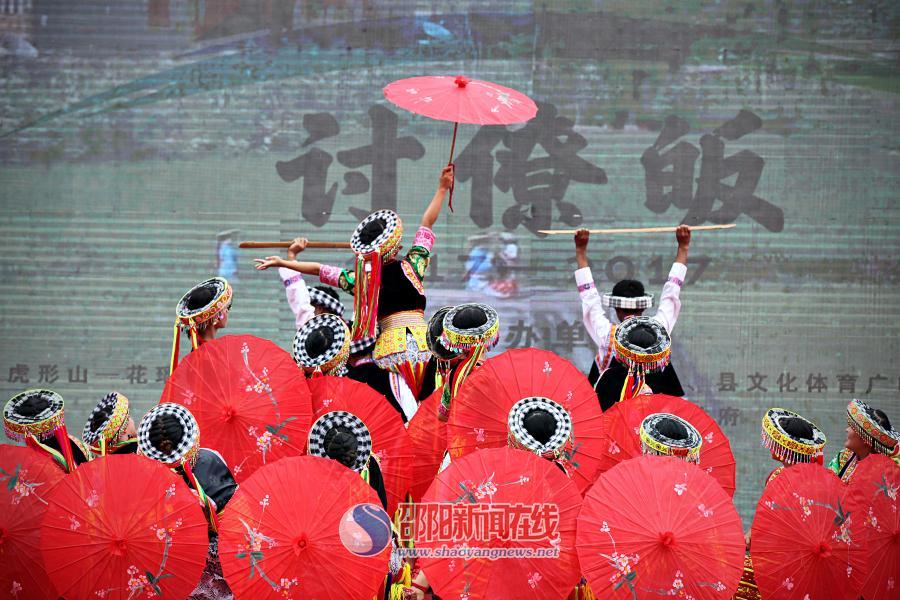 """隆回县虎形山瑶族乡举行千年花瑶""""讨僚皈""""庆典"""