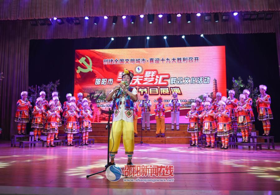 """邵阳市""""宝庆群艺汇""""文艺表演助力全国文明城市创建"""