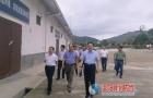 杨志今率国务院安委会第十三综合督查组来邵督查
