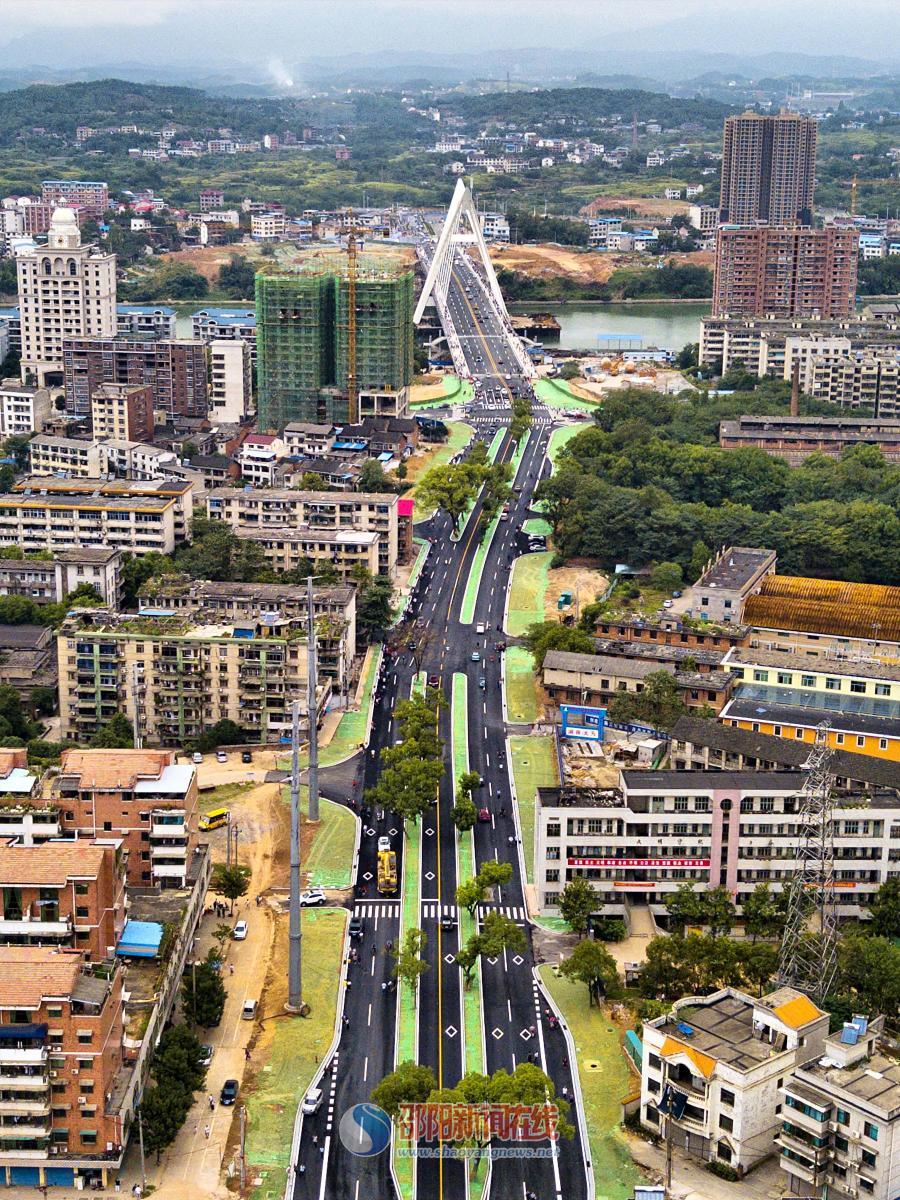 雪峰大桥、桂花大桥建成通车 拓展邵阳城市发展空间