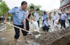 邵阳市城市管理和综合执法局以新起点续写城市管理新辉煌