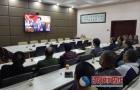 邵阳市城建系统干部职工集中收看党的十九大开幕大会直播