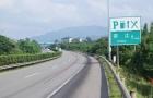 沪昆高速1406km~1409km近4年共发生事故228起