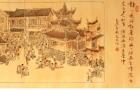 邵阳市两名竹雕艺人亮相中国民间艺人节 杭州秀手艺