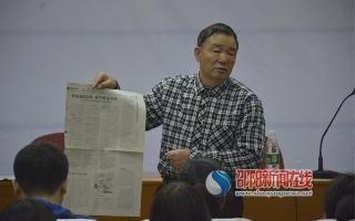 邵阳学院文学院客座教授罗础为新闻学学生上新闻写作课